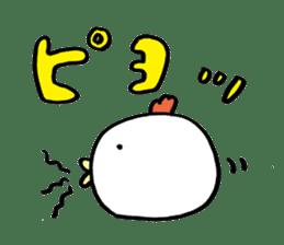 Plump Birdman 2 sticker #1040591