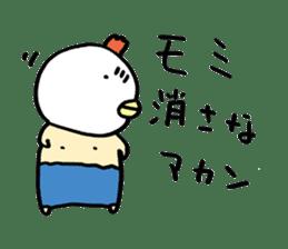 Plump Birdman 2 sticker #1040592