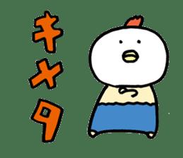 Plump Birdman 2 sticker #1040597