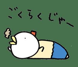 Plump Birdman 2 sticker #1040598