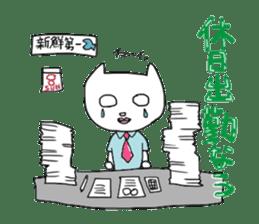 welcome!work human sticker sticker #1040692