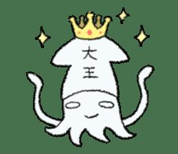 Squid boy sticker #1041482
