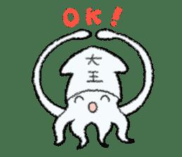 Squid boy sticker #1041483