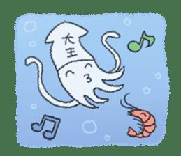 Squid boy sticker #1041495