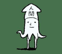 Squid boy sticker #1041498