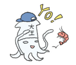 Squid boy sticker #1041499