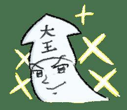 Squid boy sticker #1041505