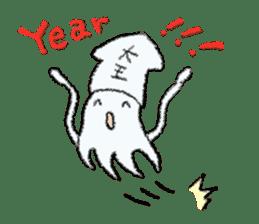 Squid boy sticker #1041507