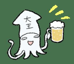 Squid boy sticker #1041508