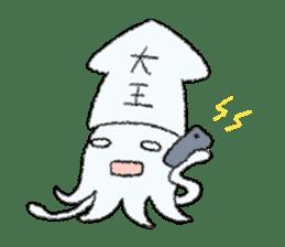 Squid boy sticker #1041515