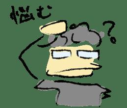 Mr. Ikeda and Johnny frog. sticker #1041883