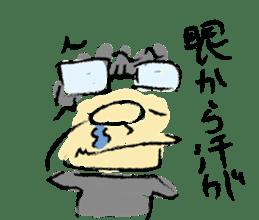 Mr. Ikeda and Johnny frog. sticker #1041888