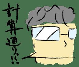 Mr. Ikeda and Johnny frog. sticker #1041892
