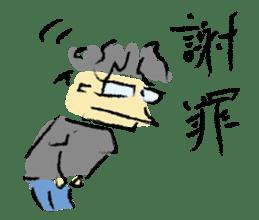 Mr. Ikeda and Johnny frog. sticker #1041894