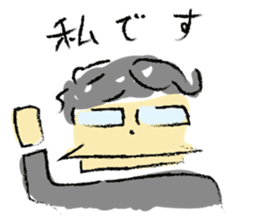 Mr. Ikeda and Johnny frog. sticker #1041897