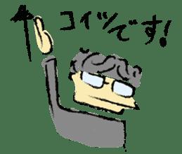 Mr. Ikeda and Johnny frog. sticker #1041898