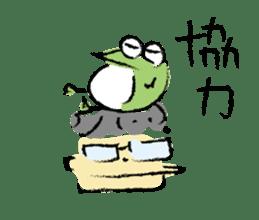 Mr. Ikeda and Johnny frog. sticker #1041903