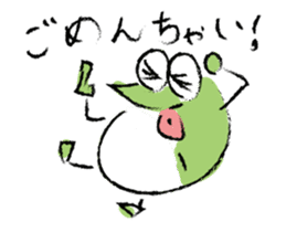 Mr. Ikeda and Johnny frog. sticker #1041909