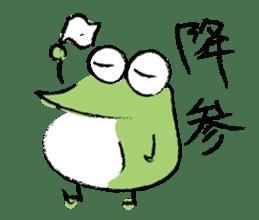Mr. Ikeda and Johnny frog. sticker #1041911