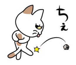 Buchi Nyanko sticker #1042802