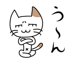 Buchi Nyanko sticker #1042818