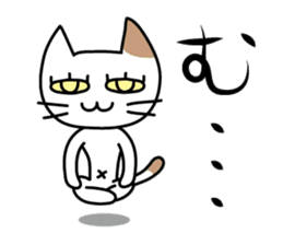 Buchi Nyanko sticker #1042820