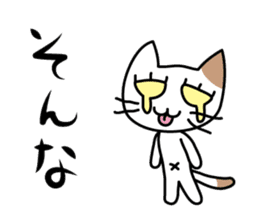 Buchi Nyanko sticker #1042824