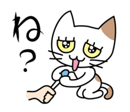 Buchi Nyanko sticker #1042832