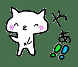 All-around cat sticker #1042962