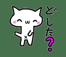 All-around cat sticker #1042963