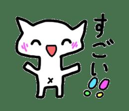All-around cat sticker #1042968