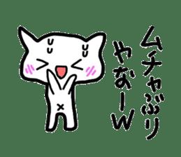 All-around cat sticker #1042969