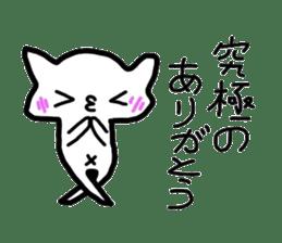 All-around cat sticker #1042971