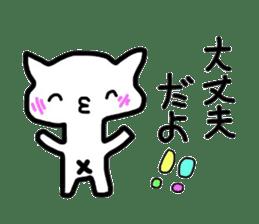 All-around cat sticker #1042972
