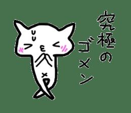 All-around cat sticker #1042973