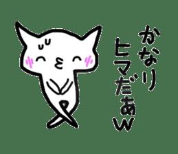 All-around cat sticker #1042974