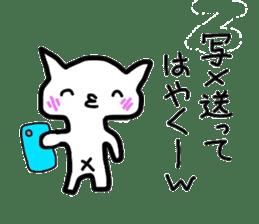 All-around cat sticker #1042978