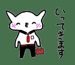 All-around cat sticker #1042985
