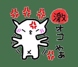 All-around cat sticker #1042988