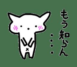 All-around cat sticker #1042989
