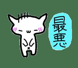All-around cat sticker #1042994