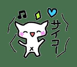 All-around cat sticker #1042995