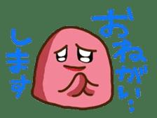 Tsuru-Chu sticker #1043123