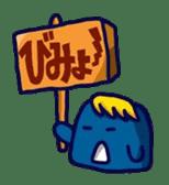 Tsuru-Chu sticker #1043128