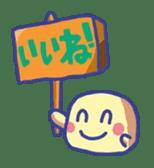 Tsuru-Chu sticker #1043134