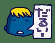Tsuru-Chu sticker #1043138