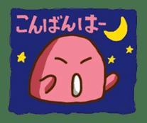 Tsuru-Chu sticker #1043141