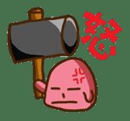 Tsuru-Chu sticker #1043144