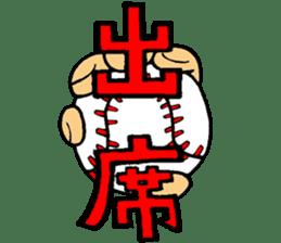 Baseball man!! sticker #1043842