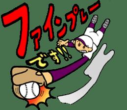 Baseball man!! sticker #1043845